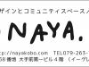 NAYA広告