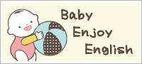 Baby Enjoy English