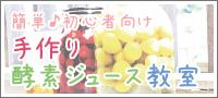 topbana_s_kouso