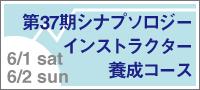topbana_s_shinapu