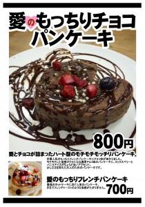 miyamacafe4